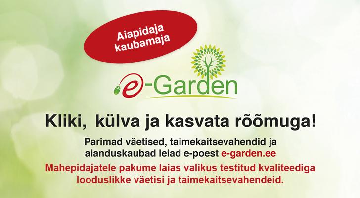 E-Garden